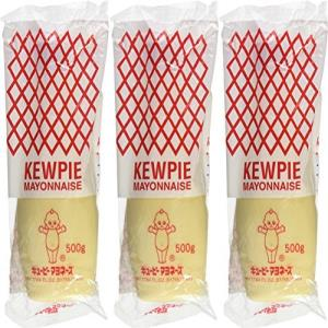 kewpie-mayo-nutrition-facts-2